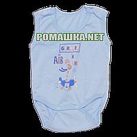 Детский боди-майка р. 80 ткань КУЛИР 100% тонкий хлопок ТМ Алекс 3091 Голубой1
