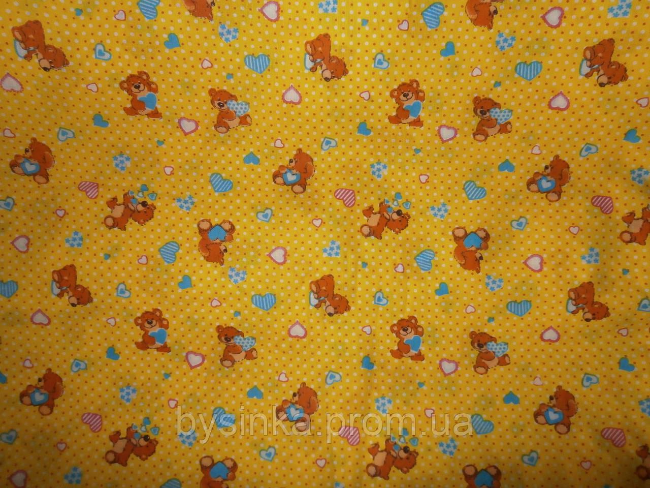 Ситцевая пеленка детская (90*110)