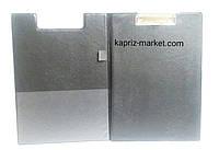 Папка-планшет с прижимом  А4