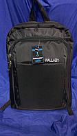 Рюкзаки  для ноутов WALLABY