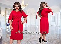 """Стильное женское платье с поясом """"Эльза"""" до 56 размера"""