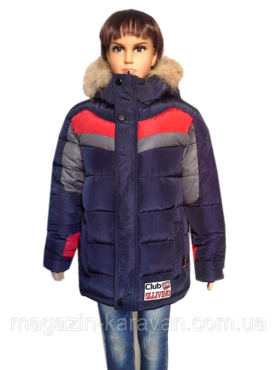 Классная куртка зимняя для мальчика