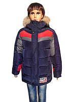 Классная куртка зимняя для мальчика, фото 1