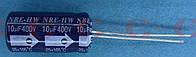 Электролитический конденсатор NIC NRE-H100M400V10x20 10мкФ 400В 10х20мм 85С DIP