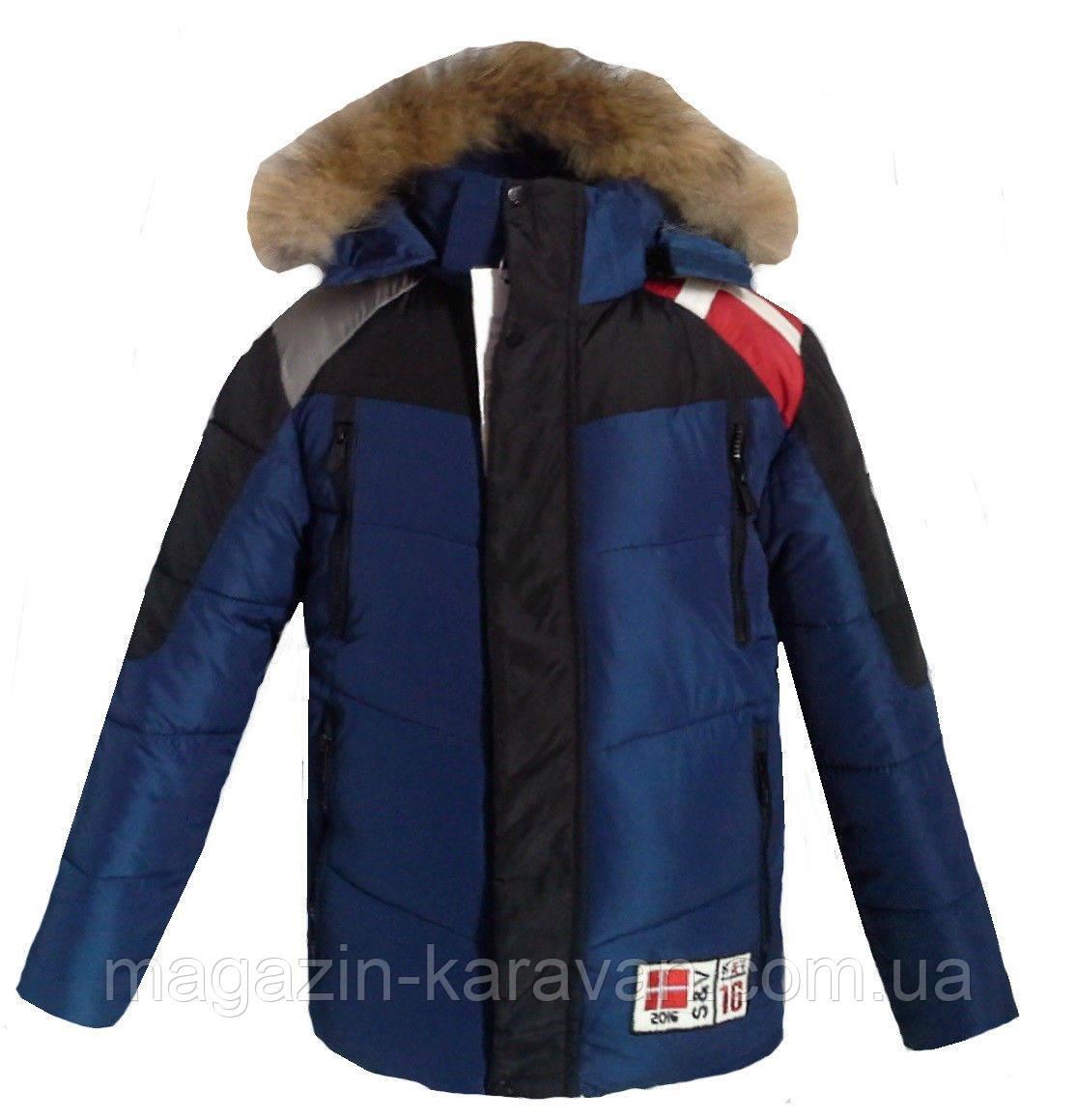 Детская куртка зимняя для мальчика - Интернет-магазин Караван в Харькове