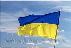Флаг Украины большой, 90 * 130 см