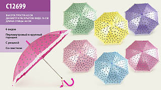 Дитячий парасольку перламутровий у великий горошок