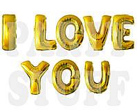 Фольгированные буквы золотые I Love you, 40 см