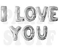 Фольгированные шары буквы серебро I Love you, 40 см