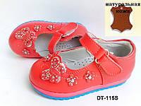 Кожаные детские туфли для девочек