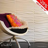 Декоративная стеновая панель 3D Дюна