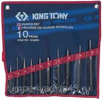 Набор бородков, выколоток, и кернеров 10 предметов  KING TONY 1010PR