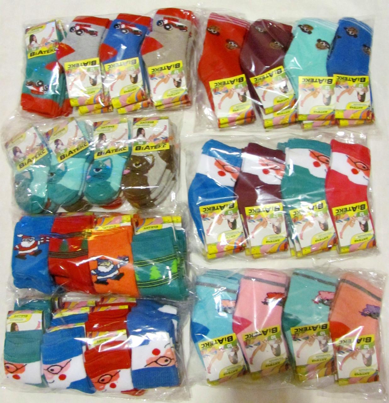 Носки детские теплые, махровые, хлопок, р-ры 10-12 опт 11 гр