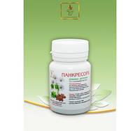 Панкресорб / Панкретинол