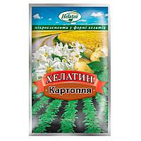 Хелатин Картопля комплексне концентроване мікродобриво Україна 50 мл
