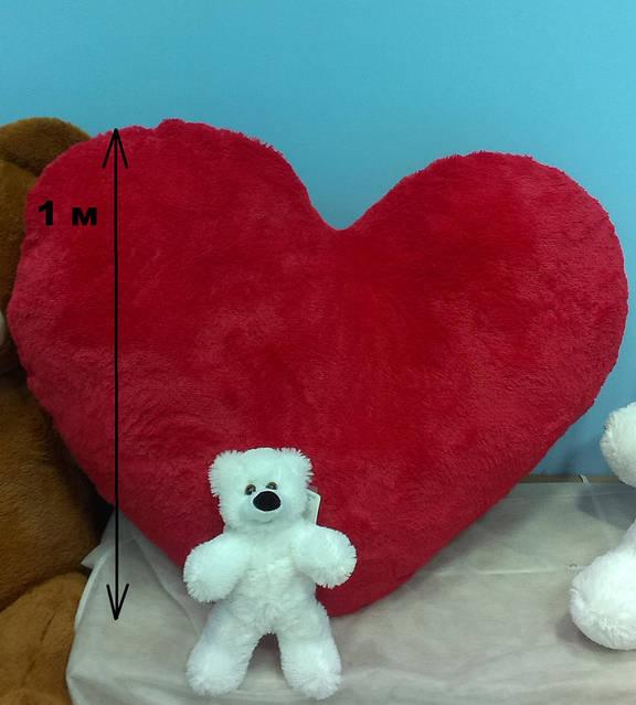Большая плюшевое Сердце 100 см 1
