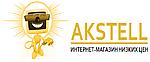 AksTell интернет-магазин низких цен
