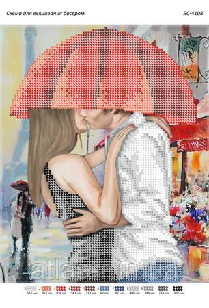 """Схема для частичной вышивки бисером """"Пара под зонтом"""""""