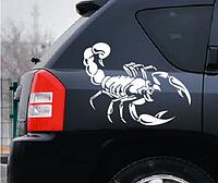 Виниловая наклейка для машины 3D скорпион 30 см. Наклейка на авто.
