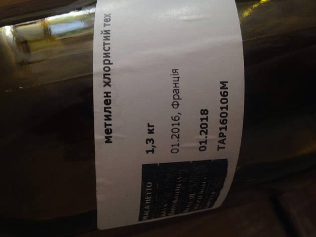 Дихлорметан, фото 2