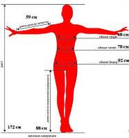 Как правильно измерить Ваши объемы и определить размер!