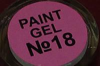 Гель краска для ногтей  SP 018 розовый классический