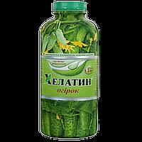 Хелатин Огірок комплексне концентроване мікродобриво Україна  1,2 л