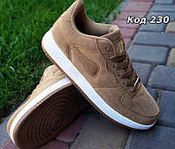 Кросовки беж копия Nike. Польша