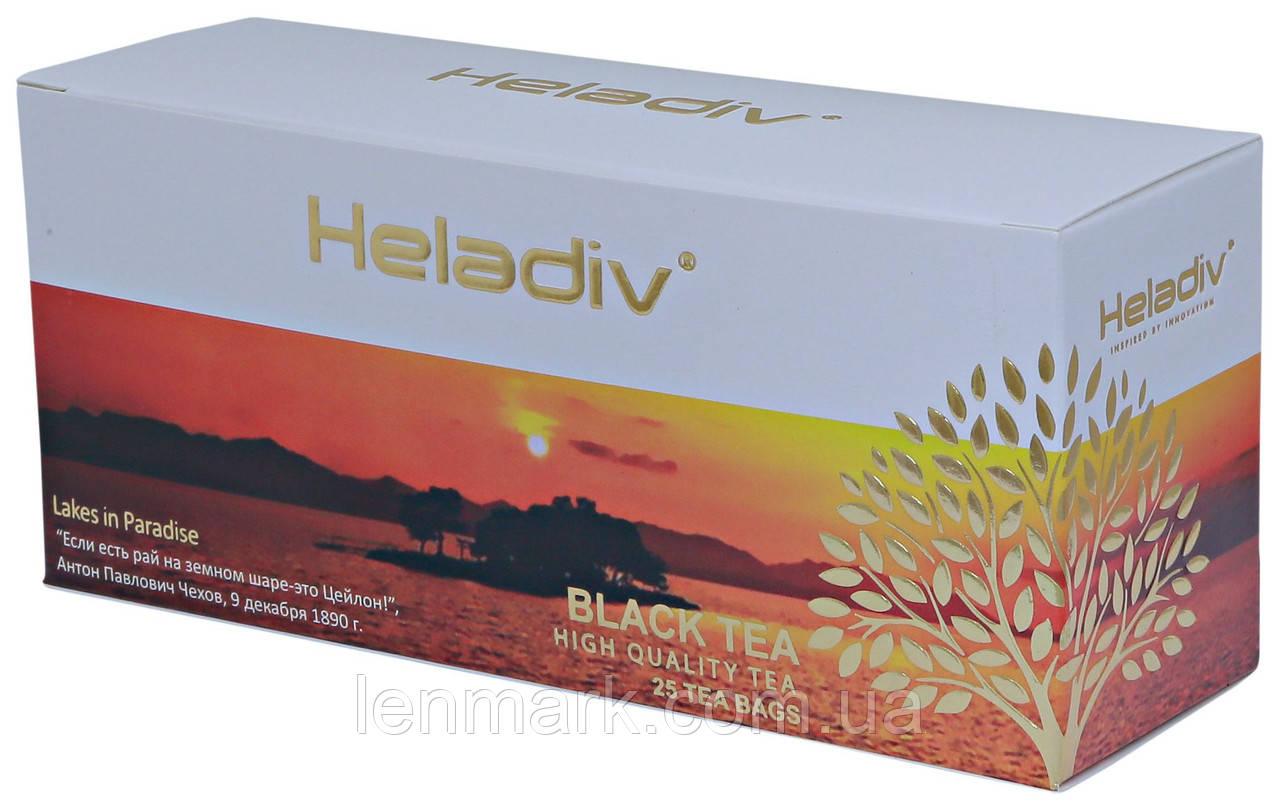 Черный чай Heladiv Black Tea в пакетиках, 25 шт
