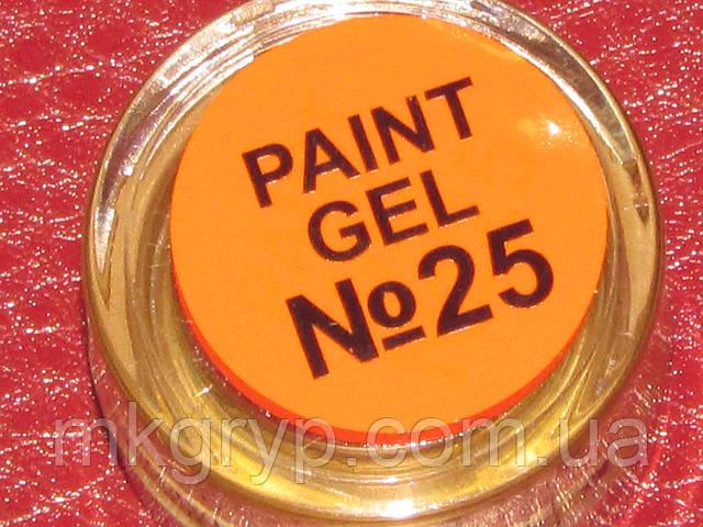 Гель фарба для нігтів SP 025 охра