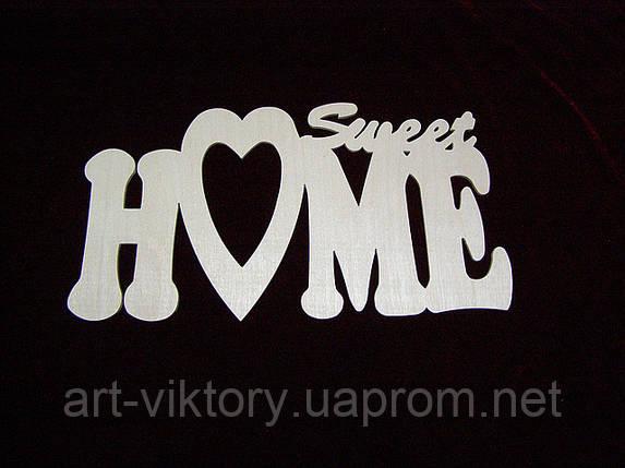 Слова Sweet home, фото 2