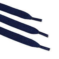 Шнурок 9 мм плоский темно синий 120 см