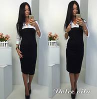 Платье в деловом стиле черно-белое