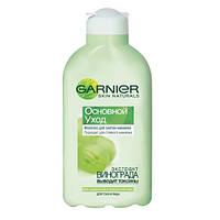 Молочко Garnier для снятия макияжа