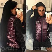 Легкая женская куртка на замочке, с стегаными рукавами. Цвет фиолетовый