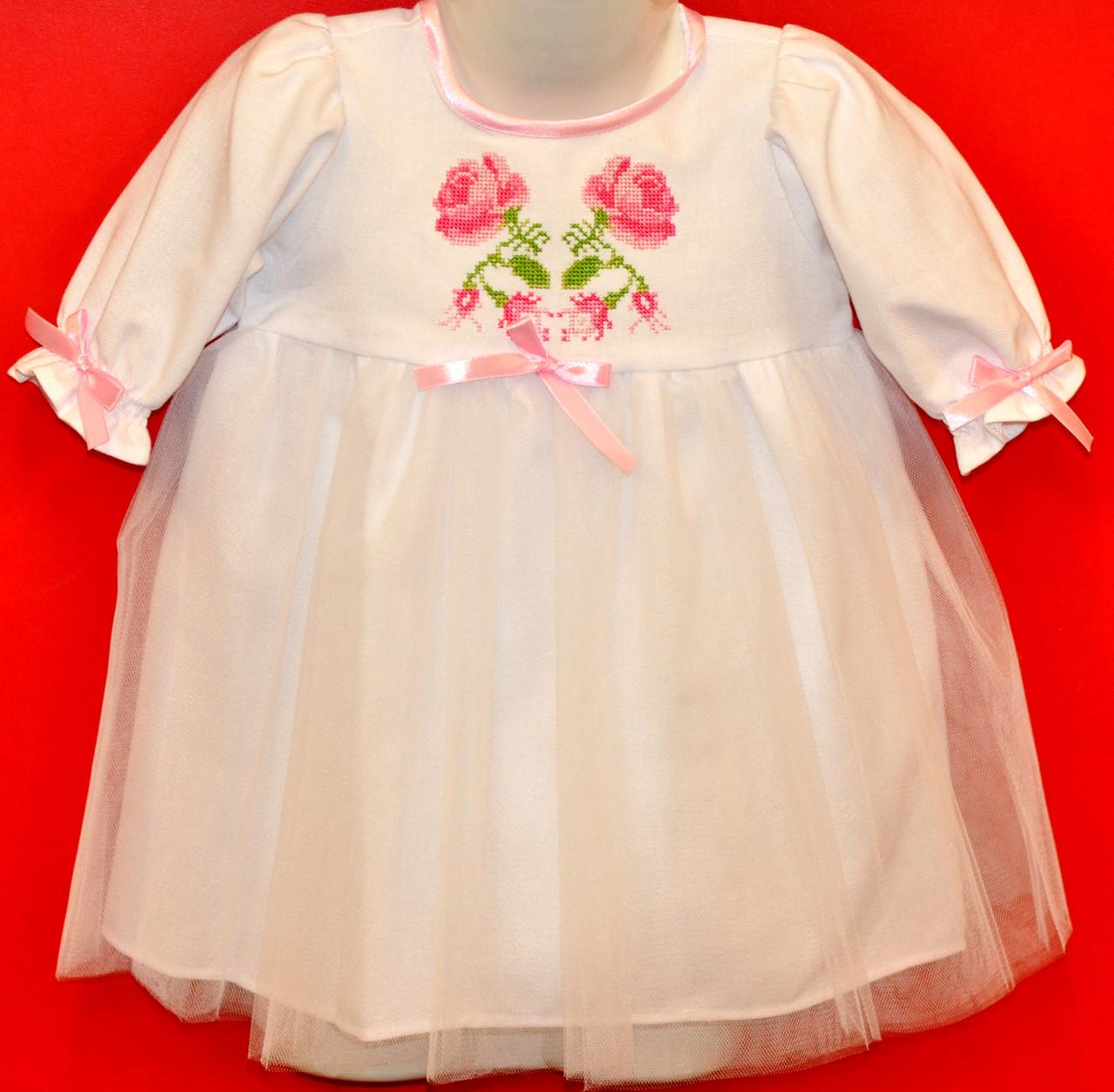 Плаття для дівчинки з фатіном Ангелятко