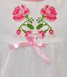 Плаття для дівчинки з фатіном Ангелятко, фото 2
