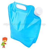 Складная емкость канистра для воды 10 литров