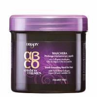ArgaBeta Collagen Maschera Восстанавливающая маска для всех типов волос, 500 мл