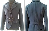 Пиджак школьный подросток на девочку 447 (09)