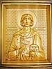 Икона деревянная резная именная Святого Мученика Валерия Севастийского