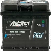 Автомобильный Аккумулятор Autopart Plus 48Ач 12В (ARL048-P01)