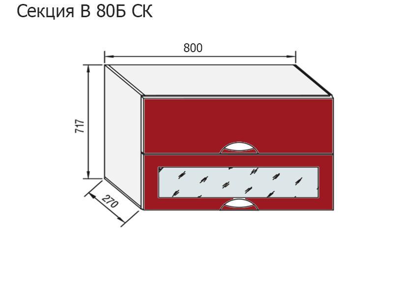 В 80Б Ск верхний модуль Адель Люкс (Світ Меблів ТМ)