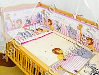 Бортики в детскую кроватку защита бампер Мадагаскар розовый