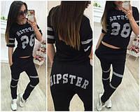Костюм двойка футболка с накатом + штаны с карманами и со спущенной мотней хлопок черный 1- 318 АМ