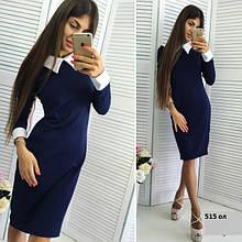 Платье школьное 515 Ол