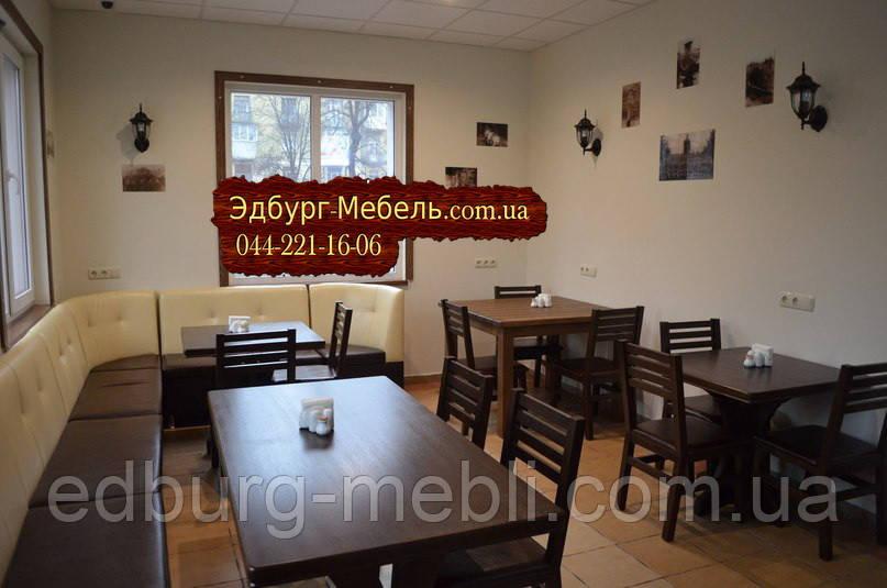 Диваны мягкие для бара Киев