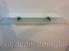 Полиця скляна пряма 4 мм матова 45 х 10 см