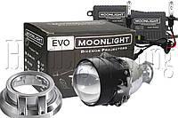 Установочный комплект би-ксеноновых линз Moonlight EVO-2 и ксенона Moonlight H1