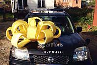 Бант для машины, желтый бант на машину, купить большой бант на подарочную машину